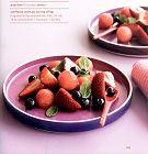 سلطة البطيخ والفاكهة الحمراء اللون
