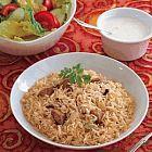 أرز بالكراويا مع لحم الغنم